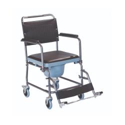 Commode wheelchair 45cm