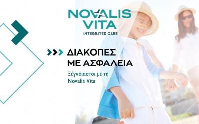 Safe Vacation with Novalis Vita
