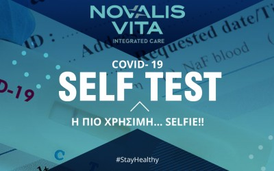 COVID-19 Self Test: Did you know?